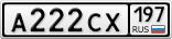 A222CX197