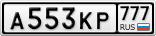 A553KP777