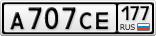 A707CE177