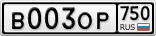B003OP750