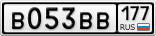 B053BB177