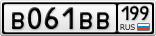 B061BB199