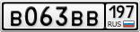 B063BB197