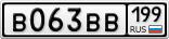 B063BB199
