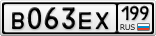 B063EX199
