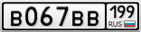 B067BB199
