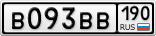 B093BB190