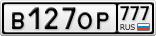 B127OP777