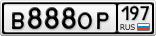 B888OP197
