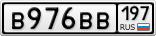 B976BB197