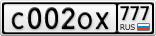 C002OX777