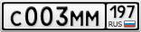 C003MM197