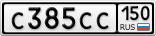 C385CC150