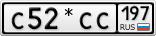 C52*CC197