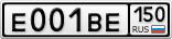 E001BE150