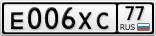 E006XC77
