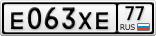 E063XE77