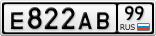 E822AB99