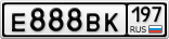 E888BK197