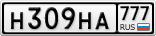 H309HA777