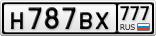 H787BX777