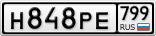 H848PE799