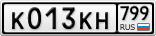 K013KH799