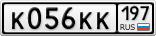 K056KK197
