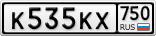 K535KX750