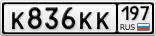 K836KK197