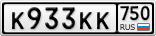 K933KK750