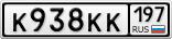 K938KK197