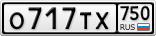 O717TX750
