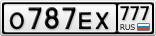 O787EX777