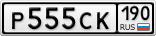 P555CK190