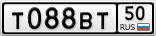 T088BT50