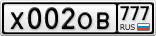 X002OB777