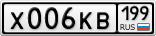 X006KB199