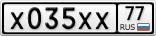X035XX77