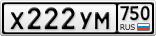 X222YM750