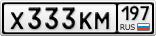 X333KM197