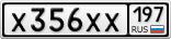 X356XX197